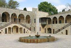Beit Eddin palace