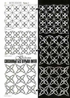 crochet net