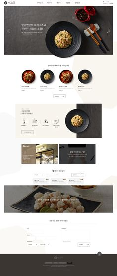 WEB DESIGN TIPS web design, shopping mall web design, jbdesign company, layout, Your Tip for Calming Web Design Trends, Web Design Grid, Food Web Design, Web Design Quotes, Web Design Tips, Web Design Company, Web Company, Layout Design, Graphisches Design