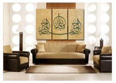 #MuslimHome amazing canvas artwork situated in the lounge of this home. #islam #art #décor #home