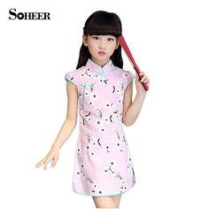 SOHEER 2017 New Girls Cheongsams Kid's Play Costumes Elegant Fashion Children's Dresses Traditional Chinese Garments Qipao