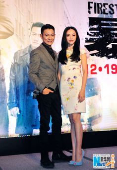 Hong Kong actor Andy Lau and Chinese actress Yao Chen at the 56th Asia Pacific Film Festival on December 13, 2013