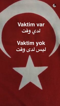نتعلم تركي مع نورة العشيوي تويتر. سناب وانستجرام  @turk_nouraesh Istanbul Guide, Turkish Lessons, English Vinglish, Learn Turkish Language, Language Quotes, Sentences, Vocabulary, Fun Facts, Learning