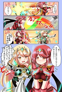 Super Smash Bros Brawl, Video Game Companies, Xenoblade Chronicles 2, Nintendo Characters, Best Waifu, Super Nintendo, Fire Emblem, Funny Pictures, Character Design