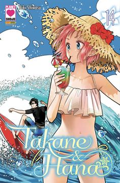 Takane & Hana manga volume 14 features story and art by Yuki Shiwasu. Takane To Hana, Mighty Ape, Viz Media, Penguin Classics, Saved By Grace, High School Girls, Manga Covers, Best Couple