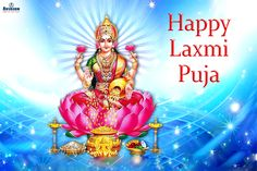 Avision Institute Wishes Happy Laxmi Puja to all of you Diwali Diya, Indian Festivals, Motivation Quotes, Wish, Happy, Anime, Fictional Characters, Art, Motivational Quotes