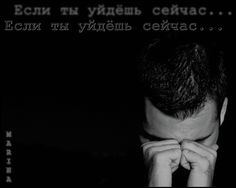 I Miss You, I Love You, Love, Men, Gif, Playcast, B&W