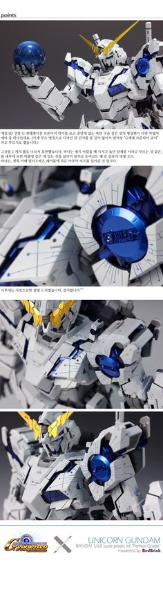 "Custom Build: PG 1/60 RX-0 Unicorn Gundam ""SD Gundam G Frontier Style"" - Gundam Kits Collection News and Reviews"