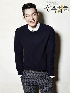 These are the official posters for Heirs - Kim Woo Bin