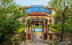 Bharat Kala Bhawan vitual tour will soon become available on internet due to the museum's cooperation with Google Cultural Institute division.