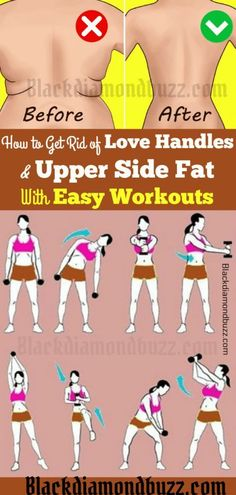 How to Get Rid of Love Handles and Upper Side Fat with Easy Workouts for Good Within 2 Weeks. # Workout Plans love handles Health Way: How to Get Rid of Love Handles and Upper Side Fat with Easy Workouts for Good Within 2 Weeks. Fitness Workouts, Fitness Motivation, Fitness Workout For Women, Easy Workouts, Fitness Routines, Side Workouts, Easy Fitness, Yoga Fitness, Fitness Humor