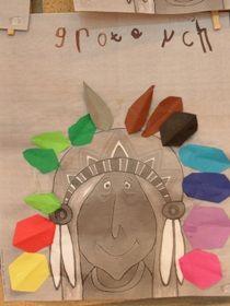 * Grote Uch, het opperhoofd! De kinderen hebben zelf de veren geknipt Projects For Kids, Art Projects, Aboriginal Art For Kids, Native American Crafts, Cowboys And Indians, Art Classroom, First Nations, Creative Business, Wilde Westen