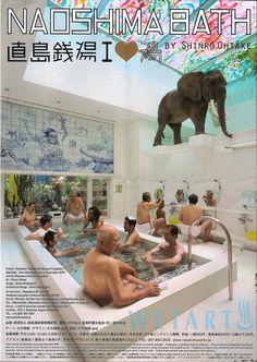 Loved this place- actually got to go a few times. Naoshima Bath House, on Naoshima Island, Japan.