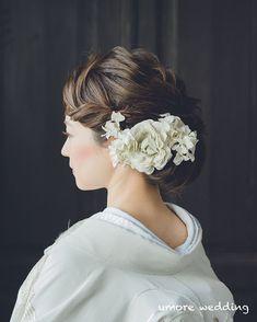 Decor - Just another WordPress site Party Hairstyles, Wedding Hairstyles, Wedding Kimono, Japanese Wedding, Hair Arrange, Japanese Hairstyle, International Fashion, Ethnic Fashion, Hair Pieces