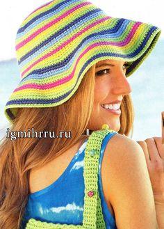 Летняя полосатая шляпа с широкими полями. Вязание крючком