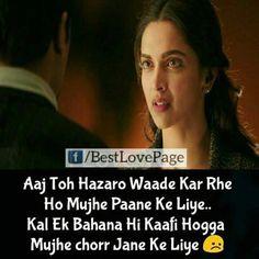 Woh bahaaana humara aakhri bahaana aur saansei aur waqt hoga is zindgi se ; Shyari Quotes, Girly Quotes, People Quotes, Hindi Quotes, True Quotes, Deep Quotes, Deep Words, True Words, Heartbreaking Quotes