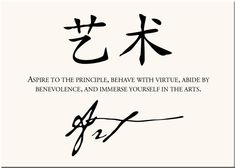 Chinese Proverbs-Chinese Symbols-Chinese Wedding Symbols-Chinese Weddings-Double Happiness Symbol