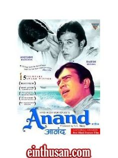 Anand Hindi Movie Online - Rajesh Khanna, Amitabh Bachchan and Sumita Sanyal. Directed by Hrishikesh Mukherjee. Music by Salil Choudhury. 1971 ENGLISH SUBTITLE