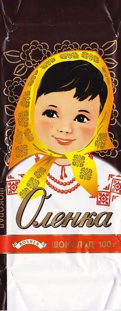 ukrainian chocolate wrapper