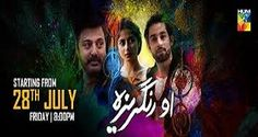 O Rungreza Episode 2 Hum Tv 4 August 2017 Watch Online Free