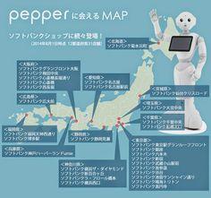 Pepper(ペッパー)導入店舗、一挙拡大! 8月1日(金)より、全国のソフトバンクショップ11店舗でPepperが働き始めます。 …