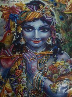 Sri Krishna Pranama