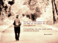 walking, road by Tony Karp - I am a lucky lady - Techno-Impressionist Museum - Techno-Impressionism - art - beautiful - photo photography picture - by Tony Karp Wisdom Quotes, Quotes To Live By, Life Quotes, Favorite Quotes, Best Quotes, Muse Art, Lucky Ladies, Serious Business, Greek Words
