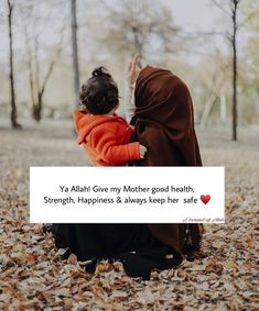 Women In Islam Quotes, Quran Quotes Love, Muslim Quotes, Prayer Quotes, Religious Quotes, Love My Parents Quotes, Mom And Dad Quotes, Daughter Love Quotes, Beautiful Quotes About Allah