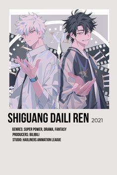 Anime Ai, Fanarts Anime, Otaku Anime, Anime Guys, Good Anime To Watch, Anime Watch, Anime Titles, Anime Characters, Poster Anime