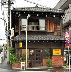 Old Japanese Coffee Shop, Yanaka, Tokyo Japanese Coffee Shop, Japanese Store, Japanese House, Coffee Shop Japan, Japanese Buildings, Japanese Architecture, Japanese Streets, Bg Design, Japon Tokyo
