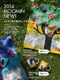 Moomin handkerchief and Moomin mug by Arabia, Kaj Franck