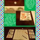 Sight Word Game For Reading Street Kindergarten and First Grade Words