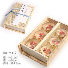 上生菓子「金魚」(6個入り)