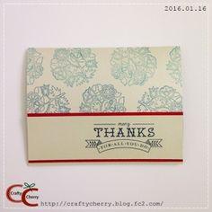 Crafty Cherry * thankyou Papertrey Inc (PTI) Fancy Folk Art Stamp Set