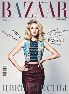 Anne Vyalitsyna for Harper's Bazaar Kazakhstan April 2015