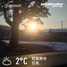 「おはようございます! 日陰の道路は未だに凍ってます~(汗」