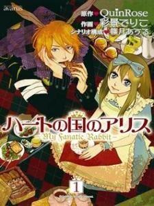 Read Heart No Kuni No Alice - My Fanatic Rabbit manga online