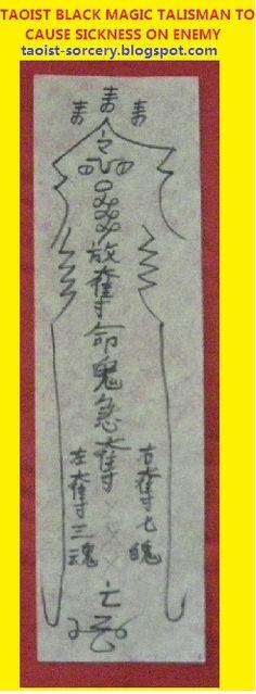 Taoist  Black Magic Talisman to make Your Enemy falls Sick