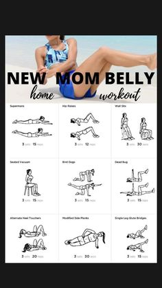 New Mom Workout, After Baby Workout, Post Baby Workout, Post Pregnancy Workout, At Home Workout Plan, At Home Workouts, Workout Plans, Workout Postpartum, Workout Ideas