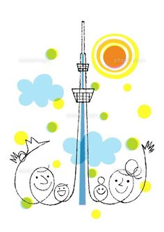 スカイツリーと家族と太陽 (c)Formmart