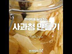 Beverages, Drinks, Fritters, Pickles, Cucumber, Sandwiches, Food And Drink, Korean, Dishes