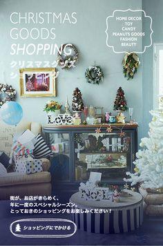 クリスマスグッズショッピング