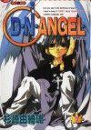 D N Angel, Shoujo, Comic Books, Comics, Cover, Art, Art Background, Kunst, Cartoons