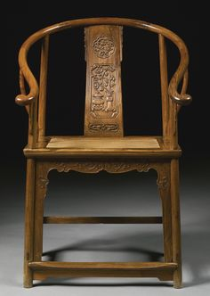HUANGHUALI HORSESHOEBACK ARMCHAIR (QUANYI) 17TH CENTURY 👉🏿 ♣️Fosterginger.Pinterest.Com♠️ More Pins Like This One At FOSTERGINGER @ PINTEREST 🖤No Pin Limits👈🏿Follow Me on Instagram @  👉🏿FOSTERGINGER75👈🏿 and 👉🏿ART_TEXAS👈🏿 Antique Chinese Furniture, Asian Furniture, Oriental Furniture, Vintage Furniture, Furniture Design, Asian Inspired Decor, Asian Decor, Chinoiserie, Asian Interior Design