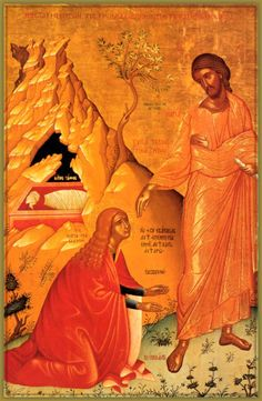 Christ appearing to Mary Magdalene after the Resurrection (Croatian Icon) Religious Images, Religious Icons, Religious Art, Jesus Ressuscité, Jesus Resurrection, Noli Me Tangere, Byzantine Icons, Byzantine Art, Maria Magdalena