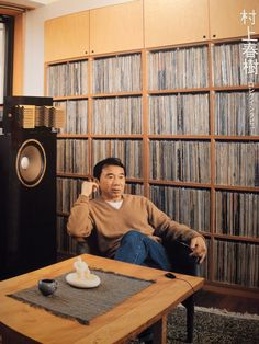 You need to listen to this brilliant over songs playlist of music from Haruki Murakami 's personal vinyl records collection. Haruki Murakami, Vinyl Record Collection, Book Collection, Robert Mallet Stevens, Beach Boy, Recording Studio Design, Vinyl Storage, Music Album Covers, Audio Room