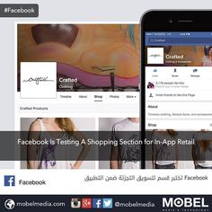 #Facebook Is Testing A Shopping Section for In-App Retail