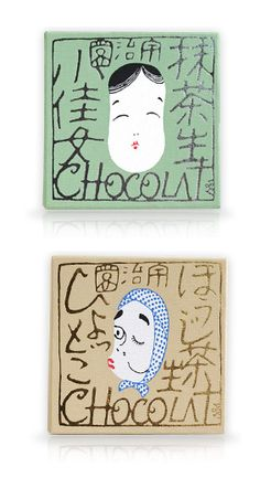 Chocolat packaging