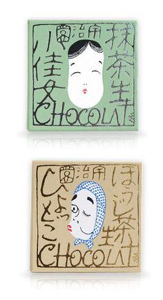 Chocolat packaging