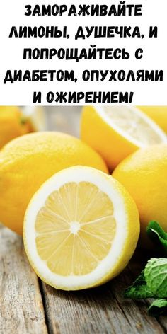 Vegan Recipes, Cooking Recipes, Recipe Of The Day, Healthy Lifestyle, Healthy Eating, Nutrition, Weight Loss, Diet, Fruit